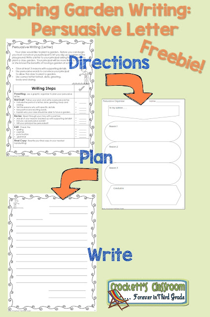 Ready for spring!  Get your kids excited about writing with this freebie from Crockett's Classroom.