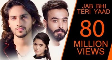 Jab Bhi Teri Yaad Lyrics in Hindi, I-SHOJ, Hindi Songs Lyrics, Lyrics in Hindi