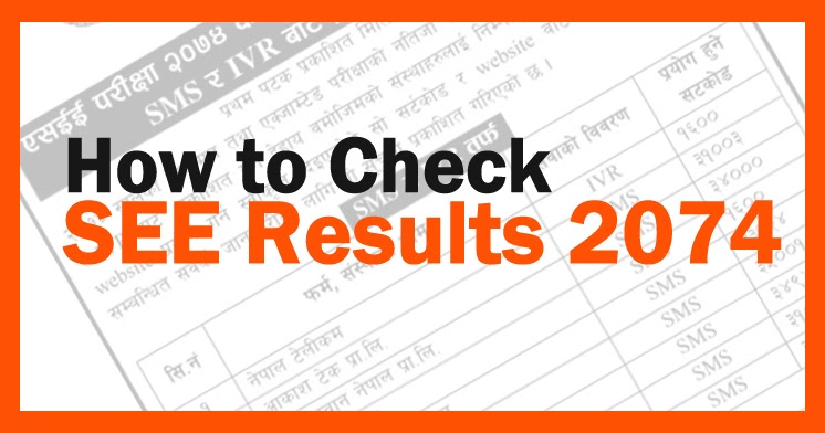 See Result 2074 2075 Check See Result 2074 2075 Online - Www