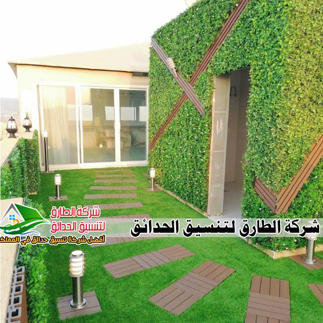 افضل شركة تنسيق حدائق في الباحه - تصميم أحواش الإستراحات بالباحة