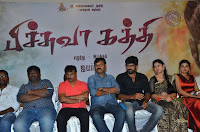 Pichuva Kaththi Tamil Movie Audio Launch Stills  0086.jpg