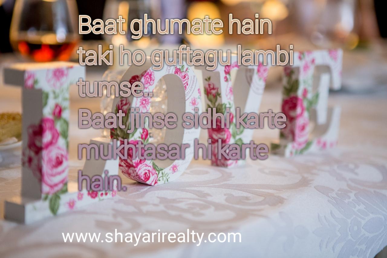 Love shayari photo