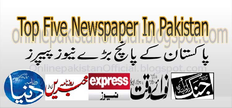 Top 5 Pakistani Newspaper