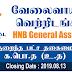 Vacancies in HNB General Insurance