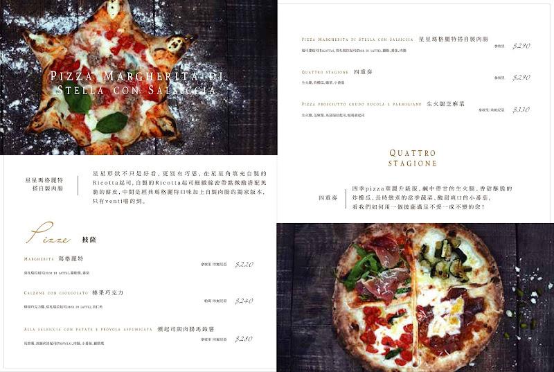 venti_menu_ch0322-009-高雄義大利美食