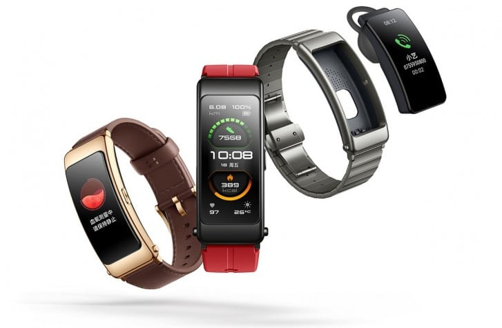 Huawei announces a tablet computer bracelet and smart watch for children