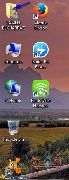Logiciel gratuit pour contrôler les ordinateurs à distance en utilisant Internet ou en utilisant un réseau interne 2017