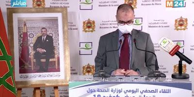 Maroc/Covid19- 22 Avril 2020- Bilan de 3446 cas  et le foyer d'Ouarzazate s'élargit avec un total de 186 contaminations!
