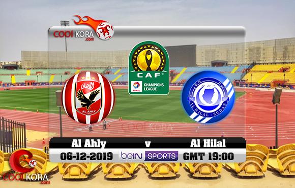 مشاهدة مباراة الأهلي والهلال اليوم 6-12-2019 دوري أبطال أفريقيا