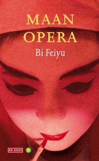 Qingyi (Maan Opera/Moon opera) by Bi Feiyu