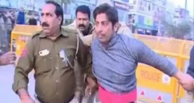 AAP कार्यकर्ता शाहीन बाग में शूटिंग के लिए निकला था