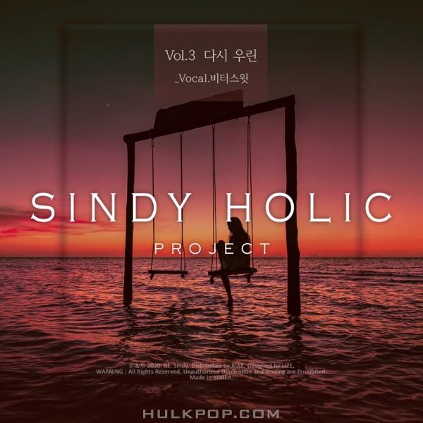 Sindy – Sindy Holic Vol.3 – Single