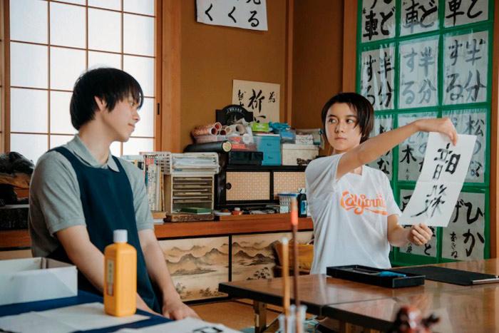 Kodomo wa Wakatte Agenai (One Summer Story) live-action