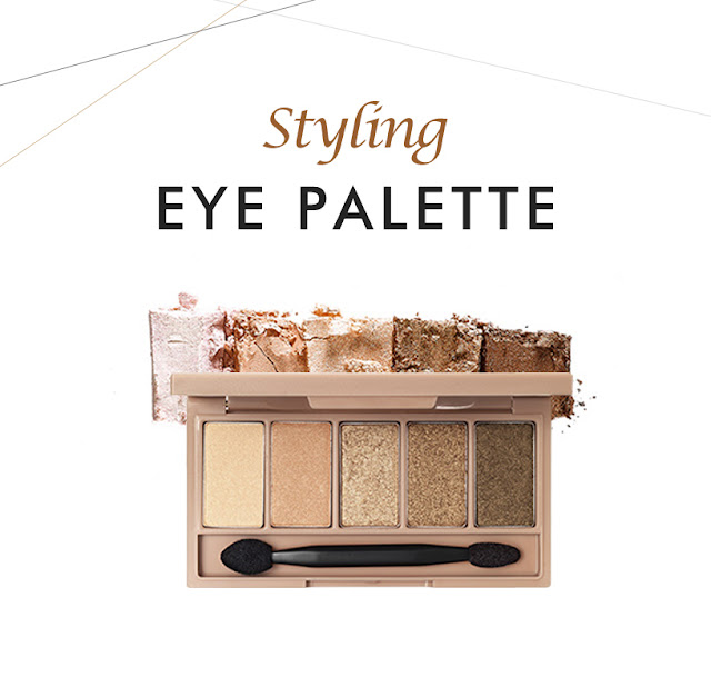 Aritaum Styling Eye Palette