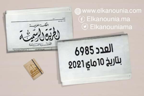 الجريدة الرسمية عدد 6985 الصادرة بتاريخ 27 رمضان 1442 (10 ماي 2021) PDF