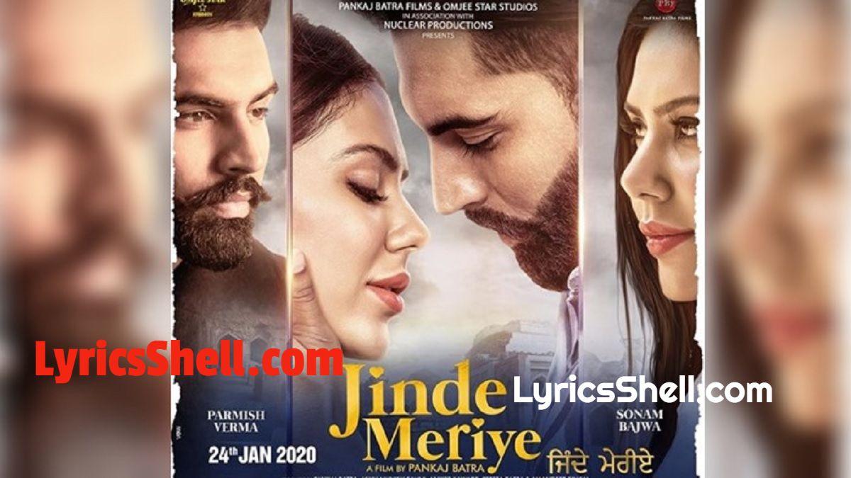 Jinde Meriye Movie Download - Jinde Meriye Punjabi Full Movie Free Download