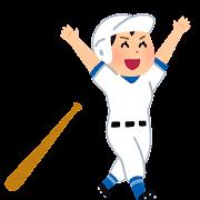 ホームランを打った野球選手のイラスト(女性)