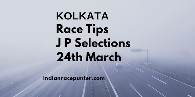 Kolkata Race Tips 24th March, Trackeagle, Track eagle.