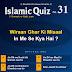 Islamic Quiz 31