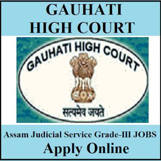 Gauhati High Court, Assam, Gauhati HC, High Court, Judicial Service Examination, Graduation, freejobalert, Sarkari Naukri, Latest Jobs, gauhati high court logo