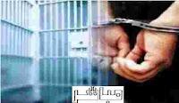 القبض على دكتور جامعي بعد مرورو 4 سنوات على تعيينه بشهادة مزوره