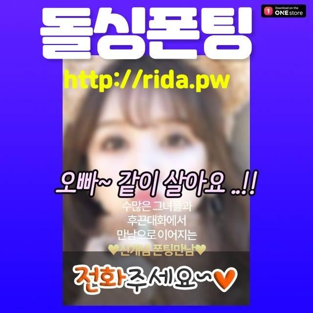 홍성시외버스시간표