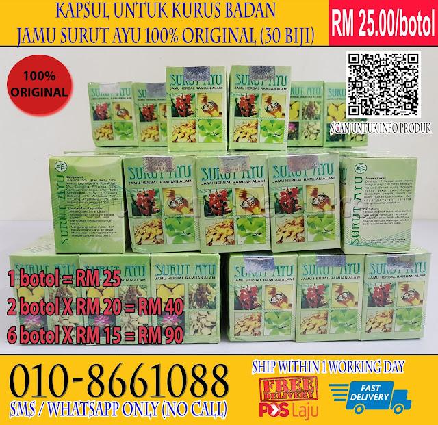 Haruman81 Resources: Jamu Surut Ayu (Kapsul untuk Kurus ...