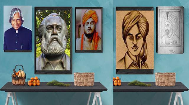 हम भारतीयों का चरित्र कैसा है? How is the character of us Indians?