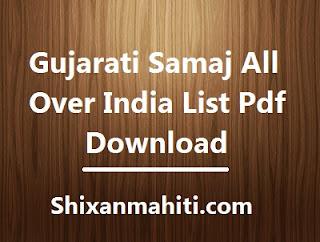 Gujarati Samaj All Over India List Pdf Download