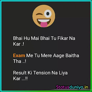Exam Over Status In Hindi