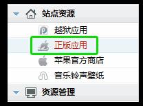 Fix Apple ID Error When Opening App