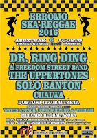 brixton-records-erromo-ska-reggae
