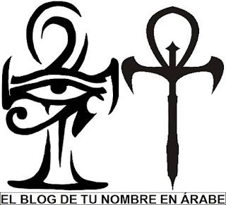 Anj en blanco y negro para tatuajes