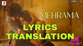Mehrama Lyrics in English | With Translation | – Love Aaj Kal | Darshan Raval