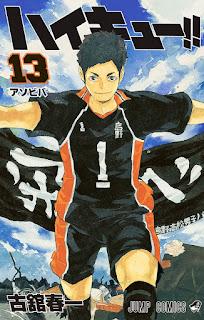 ハイキュー!! コミックス 13巻 | 古舘春一 | Haikyuu!! Manga | Hello Anime !
