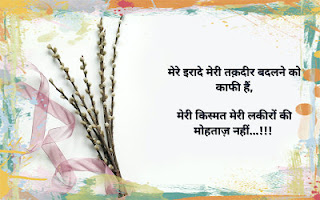 Hindi Love lines