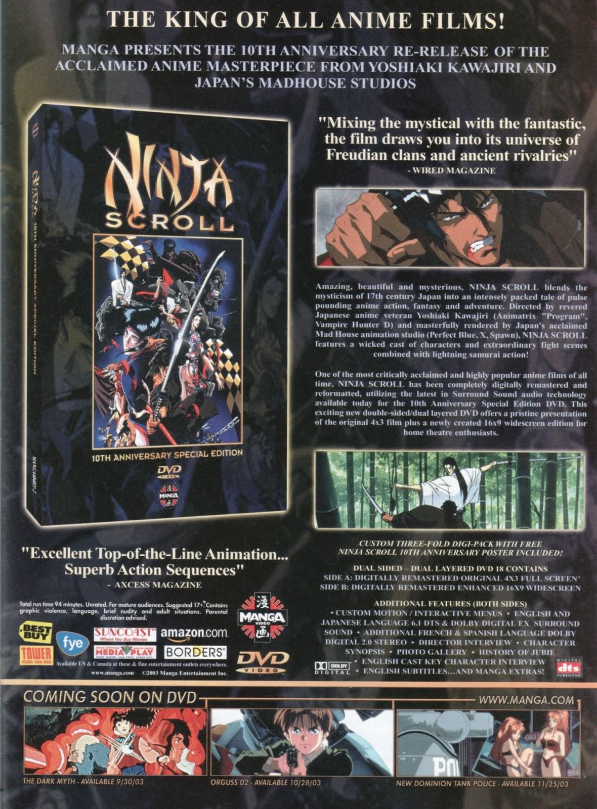 Joy's japanimation: ninja scroll movie 10th anniversary multi.