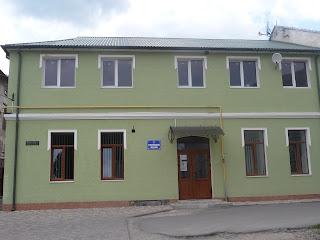 Старый Самбор. Львовская обл. Историко-краеведческий музей