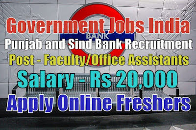 Punjab and Sind Bank Recruitment 2020