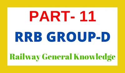 Railway General Knowledge Part-11, gk in Hindi PDF download
