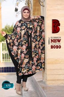 كولكشن صيف 2020 مصنع بنت - Bent