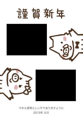 横から顔を出した猪のゆるかわ年賀状(亥年・写真フレーム)