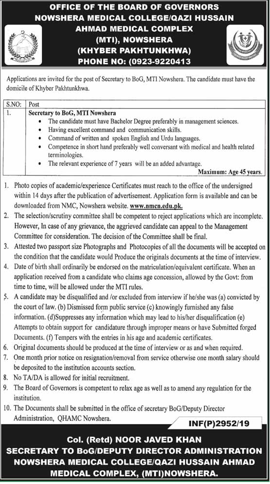 Jobs Vacant in Nowshera Medical College