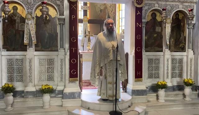 «Πίστη, Ομολογία, Αυταπάρνηση». Κήρυγμα  π. Γεωργίου  Σχοινά την Κυριακή  των Αγίων Πάντων