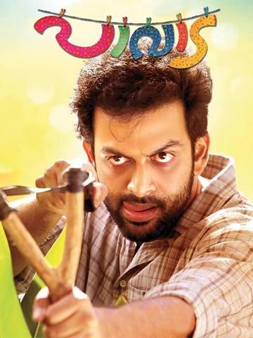 Pavada (2016) Hindi Dubbed 720p HDRip 1.3GB Download