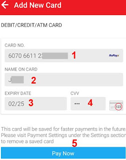 atm card ki detail enter kar pay now par click kare