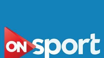 تردد قناة أون سبورت ON Sport HD الجديد 2019