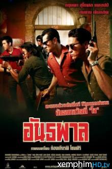 Luật Sống Còn | The Gangster (2013)