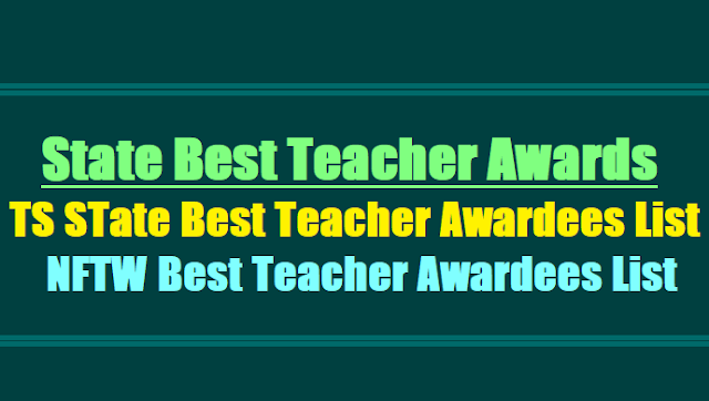 TS State Best Teacher Awardees List 2017,NFTW Awardees List 2017,State Best Teacher Awards