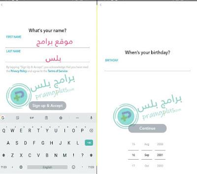 عمل حساب سناب شات SnapChat 2020